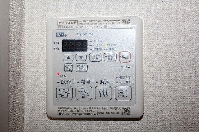 浴室暖房乾燥機で雨の日のお洗濯も安心です
