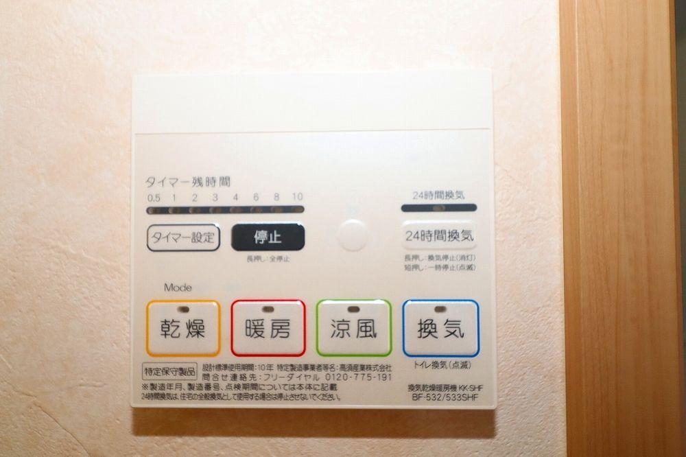 浴室暖房乾燥機で雨の日のお洗濯も安心♪ 寒い日のお風呂も暖房で快適に!