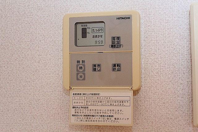 温水器リモコン