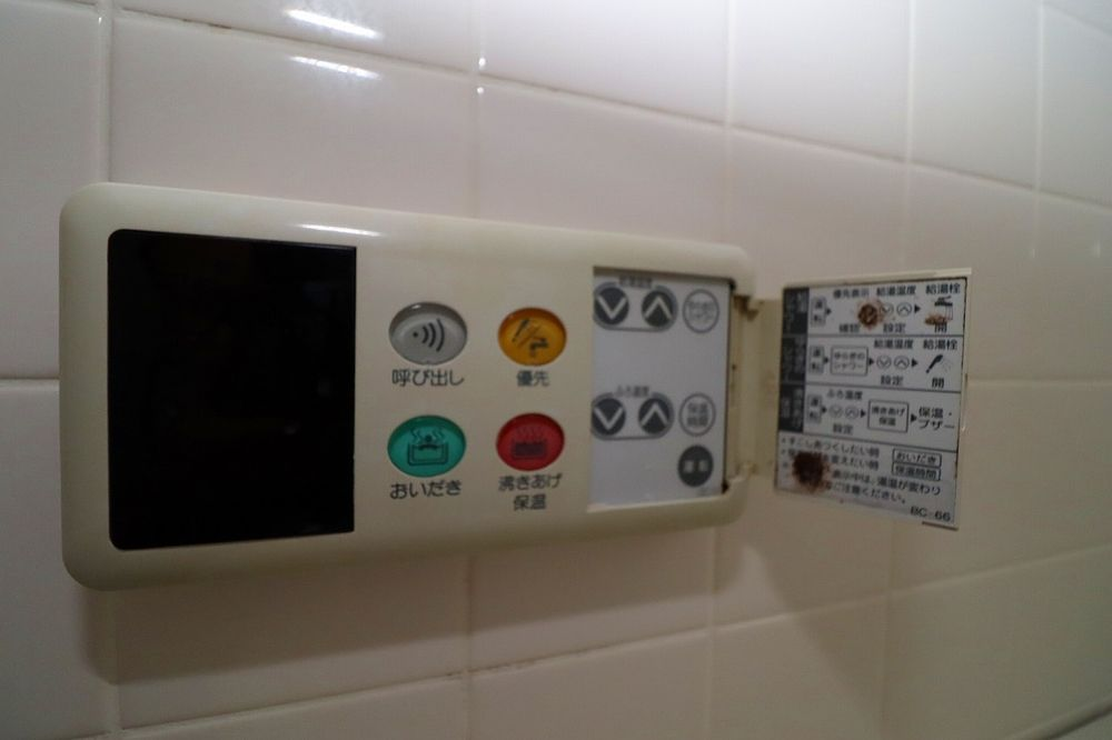 浴室給湯リモコン