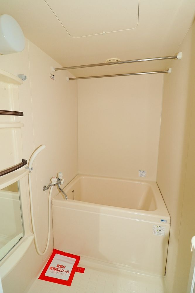 浴室はハンガーパイプ付き お洗濯物も干せます