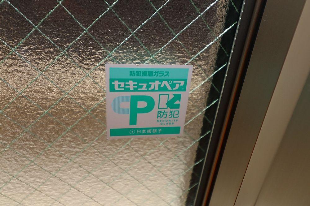 防犯複層ガラス使用!