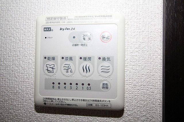 浴室暖房乾燥機で雨の日のお洗濯も安心
