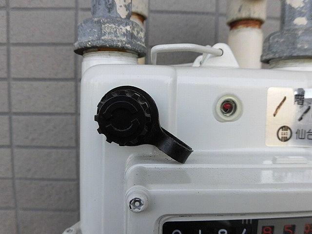 ガスメーターの復旧キャップをはずして!