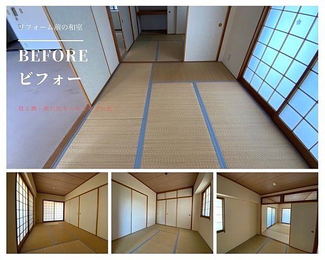 畳と襖、壁に色を入れてプチモダン化