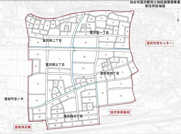 富沢駅西区画整理事業区域内