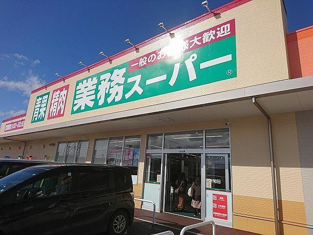 業務スーパー 富沢店でおすすめ商品を買ってみました!
