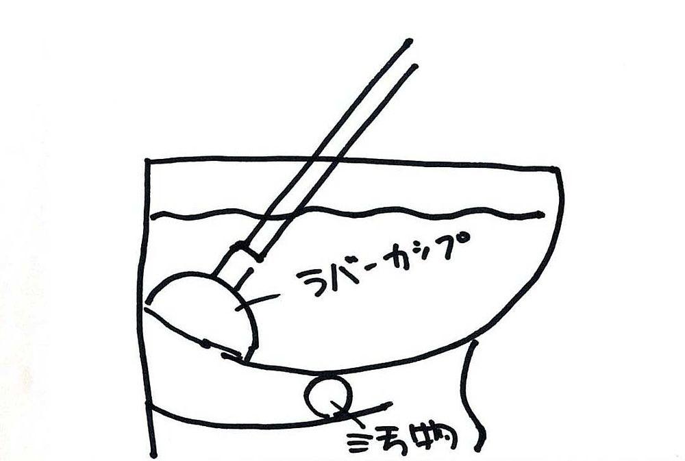 トイレの断面図(イメージ図)