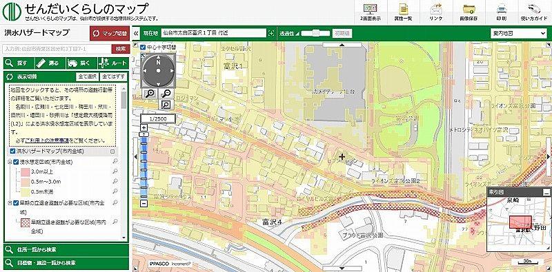 せんだいくらしのマップより平和エステート所在地の洪水ハザードマップ