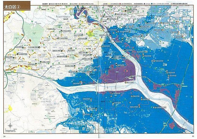 仙台市太白区のハザードマップ