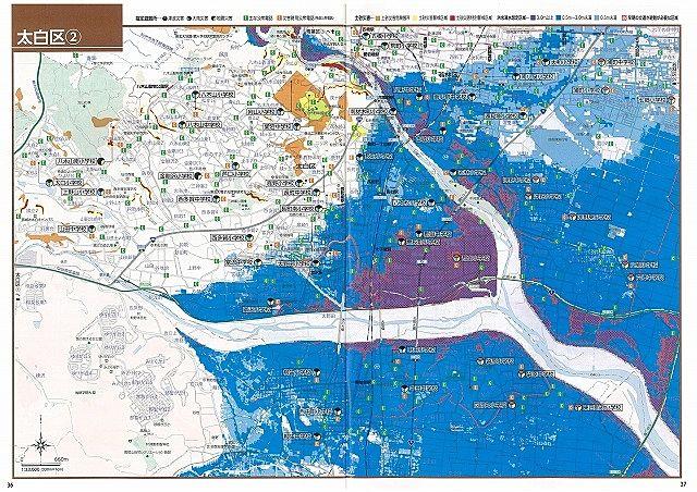 『仙台市太白区防災情報』 大雨災害や地震に備えて