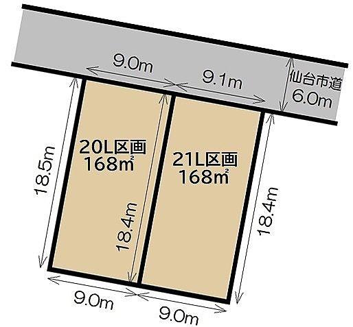 富沢駅西の売土地の図面、整形地で周辺は平坦地です。