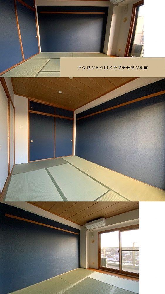 一部壁、襖にアクセントクロスを使用