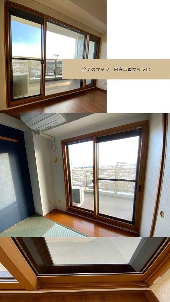 内窓二重サッシ化リフォームの写真